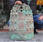 23unique China Antique Bronze Ware Dragon Text Musical Bell Chung Chimes Clock