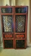 Pair Antique Chinese Panels Wood Carved Divider Lattice Screen Elephants