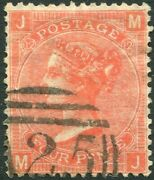 1865-67 4d Vermilion Plate 12 Used In Malta Sg 93 Fine Used V86218