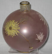 Crown Milano Art Glass, Enameled Floral Vase, Signed Ca. 1890s 6 3/4 Tall