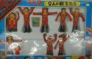 Takatoku Toy Cyborg 009 The Nine Soldiers Used Vintage Rare Toy Figure From Jpn