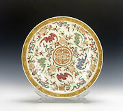 Fine Chinese Qing Guangxu Mk Famille Rose Peach And Bat Porcelain Plate