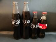 4 Coke Bottles From Morocco Tunisia Kuwait Mexico Only Shipping In Usa