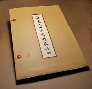 Madame Chaing Kai-shek Landscapes Orchid Bamboo Flowers 1st Ed Near Mint