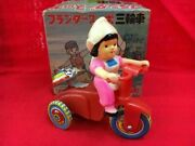 A Dog Of Flanders Aloise Driving Tricycle Vintage Wind-up Tin Toy Very Rare