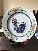 Large Antique China Familie Rose High Quality Porcelain Plate 18th Century