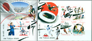 Tokyo 2020 Summer Olympics Sports Japan Olympic Games Mnh Stamp Set Imperforated