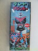 Poppy Vintage Toy Great Mazinger Jumbo Machine With Box From Japan 1970s Rare