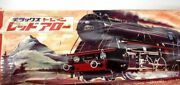 Yonezawa Deluxe Train Red Arrow Vintage 1970 Rare Toy From Japan