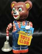 Wind-up News-club New Bear 1950s Reprinted Edition Rare Used Fast Shipping