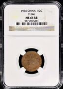 1936 China Republic 1/2 Cent Ngc-ms64rb
