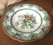 Antique Charles Meigh And Son Circa 1850 Footed Bowl Poppy Pattern