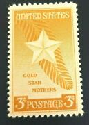 Scott 969 - 3 Cent Stamp Gold Star Mothers, Star And Palm Leaf- Mnh 1948