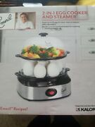 Emeril 2- In-1 Egg Cooker And Steamer, Euc In Box, Used Twice