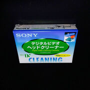 1 Sony Jp Pd170 Mini Dv Video Head Cleaner Tape For Sony Pd170 Pd150 Camcorder