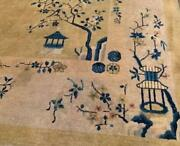 Vintage Oriental 10and039 By 14and039 Rug Light Gold With Blue Designs Of Trees And Lanterns