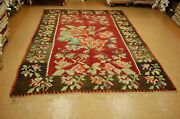 Circa 1910s Antique Finely Woven Room Size Signed Bessarabian Kilim Rug 7x10.4