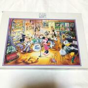 Disney New Orleans Jazz Band 1000 Piece Jigsaw Puzzle Tenyo Out Of Print Japan