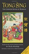 Tong Sing The Book Of Wisdom Based On The Ancient Chinese A... By Chen Kam Fong