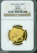 2004 Gold Panda 1/2 Oz. Ngc Ms68 200yn Ms-68 China 200y