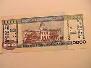 1987 Bolivia Misprint Rare Double Stamp W 1c And 5c Error Banknote Currency P195