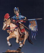 To Be Painted Russian Vityaz Elite Russian Soldier Chinese Horseman W/ Flag
