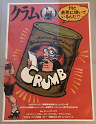 Crumb ✭✭✭ Presented By David Lynch Original Japanese Release