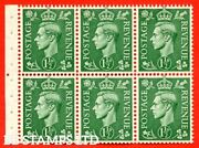 Sg. 505b. Qb26. 1½d Pale Green. A Superb Unmounted Mint Complete Booklet B49536