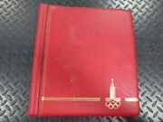1980 Moscow Olympic Games Silver Coin Set