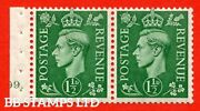 Sg. 505d. Qb28. 1½d Pale Green. Unmounted Mint Complete Cylinder Pane Of B49678