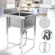 304 Stainless Steel Utility Sink For Commercial Kitchen Square Sink - 23.5 Wide