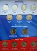 Russia 2 Ruble Coins Series Hero-cities And Other 1 2 Ruble Coins In Album.