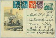 Bk0516 - China - Postal History - Stationery Cover With Added Franking 1958