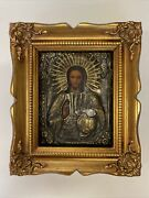 Antique 19th C. Russian Orthodox Icon Christ Pantokrator, Wooden, Brass