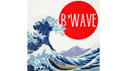 B'wave Deluxe By Max Maven Gimmicks And Online Instructions - Trick