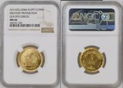 Egypt Ngc Ms 66 1 Gold Pound Military Production Golden Jubile 2004 Top Pop