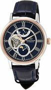 Orient Star Mechanical Moon Phase Limited Model Rk-am0009lmade In Japan New