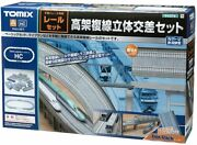 Tomix N Scale Rail Set Elevated Double Track Crossing Set Hc 91074 Model Train