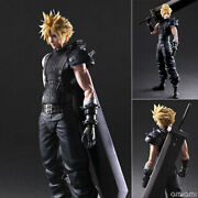 Square Enix Final Fantasy Vii Remake Play Arts Kai Cloud Strife Version 2