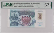 Transnistria 5000 Ruble 1992 / 1994 P 14 Superb Gem Unc Pmg 67 Epq