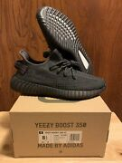 Adidas Yeezy Boost 350 V2 Static Black Reflective Size 8.5 Ds Rare 100authentic