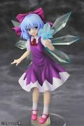 Touhou Project Ice Fairy Of The Lake Cirno Limited Color 1/8 Pvc Painted Figure