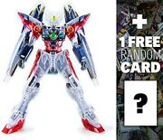 Sale Only Mobile Suit Gundam Exhibition Tokyo Venue Limited 1 Week Mg Wing