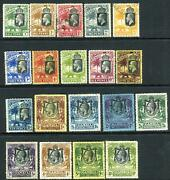 Gambia-1922-29 A Fine Used Set To 10/- Sg 122-142