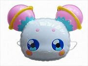 Your Face Stars Twinkle Pretty Fuwa 12 Pieces