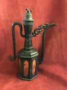 1800-1900s Antique Chinese Copper/pewter Tea Holder/ Hand Painted Glass Panels