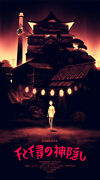 Spirited Away By Olly Moss - Variant - Signed And Numbered - Sold Out Mondo