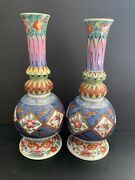 9.5andrdquo Meissen Porcelain Pair Of Colorful Hand Painted Vases - Make Offer
