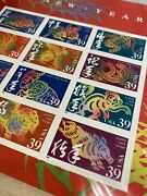 Happy Chinese Lunar New Year 37¢ Usps Usa Stamp Sheet - Double Sided 3997 2004