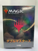 Magic The Gathering Double Masters Japanese Vip Edition Pack Factory Sealed